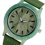 reative-bambou-montre-unisexe-bracelet_description-3
