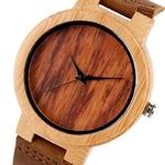 017-chaude-bambou-montre-naturel-arbre_description-3