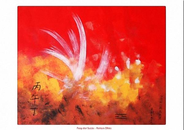 Poster d\'art Succès Feng-shui