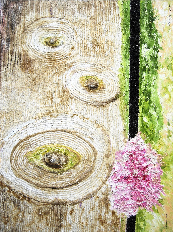 Zen Garden - reproduction sur toile tableau jardin zen