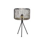 Lampe de table métal noir collection MILTON 33X33X56 cm