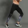 De-course-De-Compression-Collants-Hommes-Sport-Leggings-Remise-En-Forme-Sport-Long-Pantalon-Gym-Formation