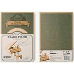 Grand piano Robotime de Robotime3