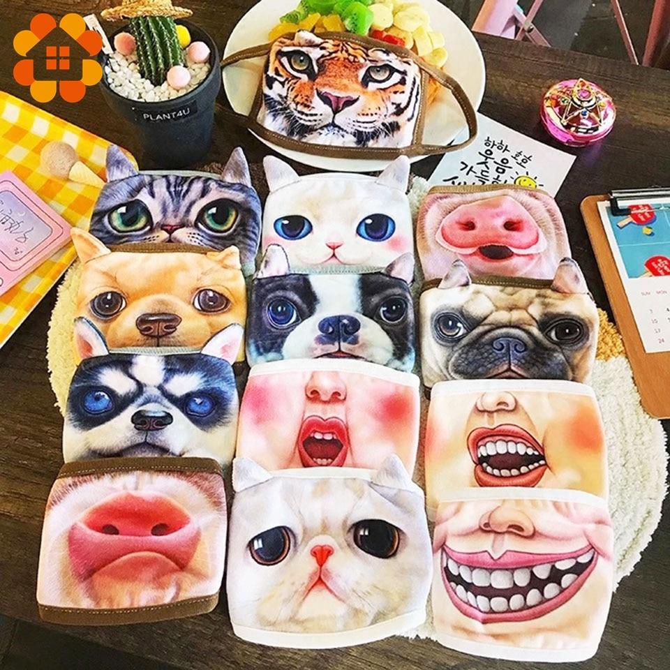 Masques  fantaisies pour adultes et enfants