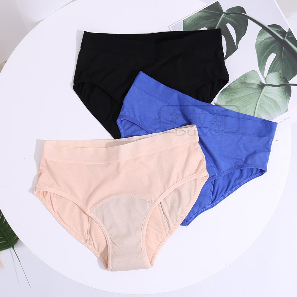 Culotte menstruel en fibre de bambou grande taille pour le jour et la nuit