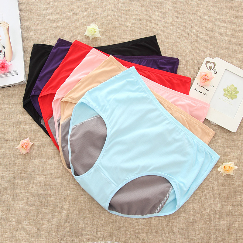 Culotte menstruelle grande taille 3 et 4XL très absorbante