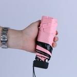 Mini-parapluie-de-poche-protection-solaire-mode-pliant-parasol-de-pluie-femme-cadeau-filles-Anti-UV