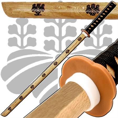 Bokken d'entrainement 100cm katana bois - T807