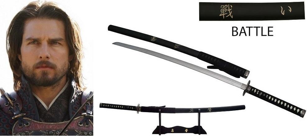 Katana Le Dernier Samouraï 102cm + socle bois
