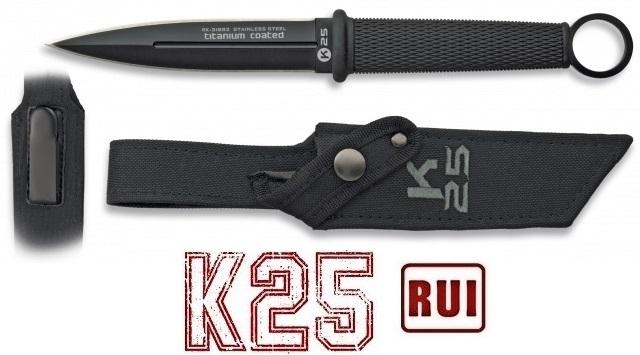 Couteau-dague tactique titane 24,7cm de botte - RUI K25