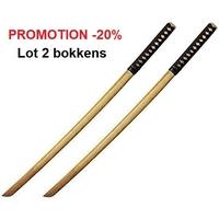 Lot 2 Bokkens d'entrainement 80cm - katana bokken bois
