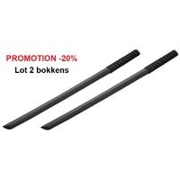 Lot 2 Bokkens d'entrainement 80cm - katana bokken bois noir