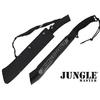 Machette JUNGLE ADVENTURE 63cm full tang - noir