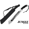 Machette JUNGLE ADVENTURE 63cm full tang - gris