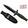 Dague tactique de combat 24cm - Titane K25