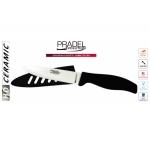 Couteau Pradel Evolution 21cm céramique - C8002