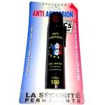 Bombe lacrymogène 75ml GEL ACTIF - aérosol spray lacrymo.