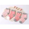 8-pi-ces-lot-4-paire-95-coton-b-b-chaussettes-ensemble-printemps-automne-hiver