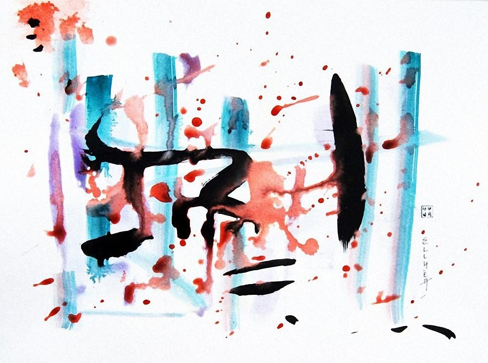 zen-bamboo-copyright-ellhea