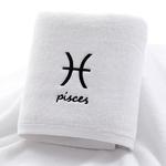 Ensemble-de-serviettes-de-bain-en-coton-pais-serviettes-de-bain-pour-le-visage-douze-Constellations