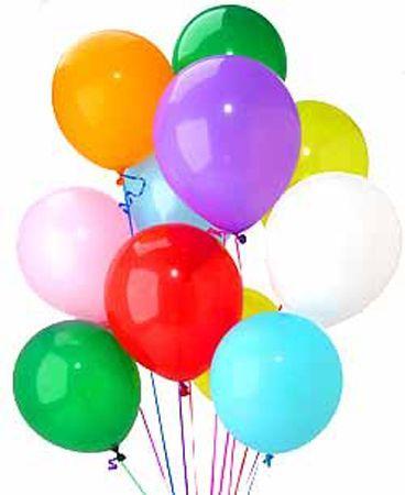 Ballons Multicolores Par 50