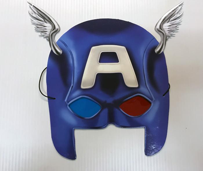 Masque de Captain América en carton
