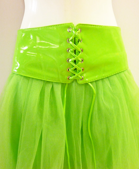 ceinture-serre-taille-vert-fluo-z