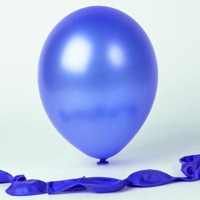 50 ballons métallisés bleu royal