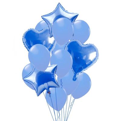 Bouquet de 15 ballons bleus
