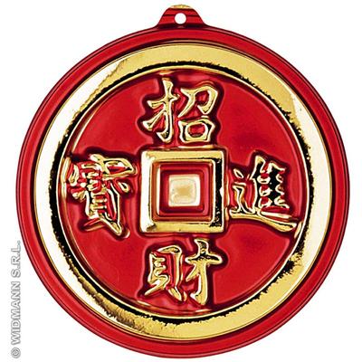 Pièce de monnaie chinoise