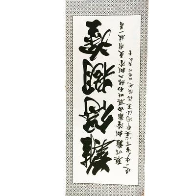 Etendard japonais