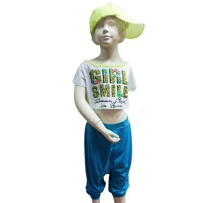Pantalon sarouel hip hop enfant turquoise