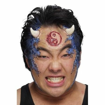 Cicatrice Yin Yang Latex