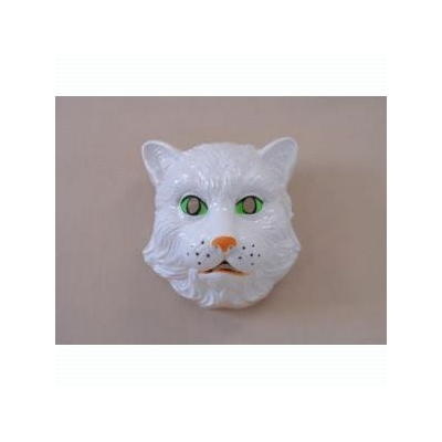 Masque de Chat Enfant