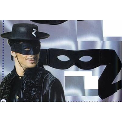 Masque de Zorro en tissu
