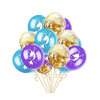BOUQUET-ballon-sirene