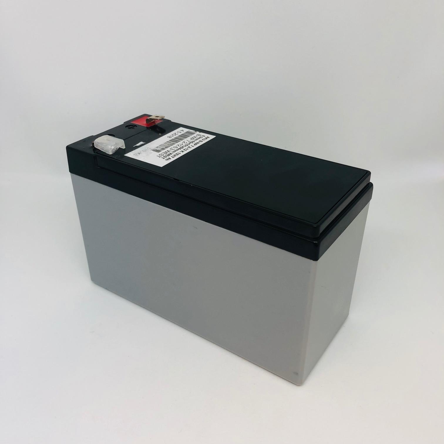 Batterie 12V - 7.2Ah