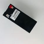 Maunakea-batterie-12V-ENTO_3855_(2)