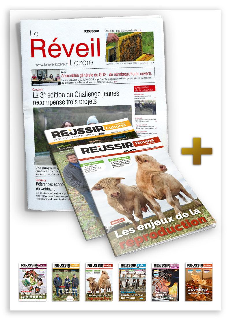 Fiche-produits-PAMAC-2-revues_RL