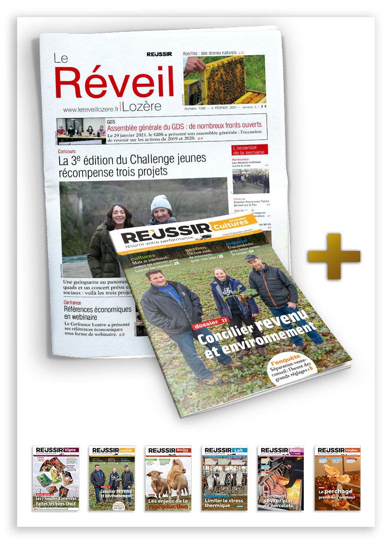 Fiche-produits-PAMAC-1-revue_RL