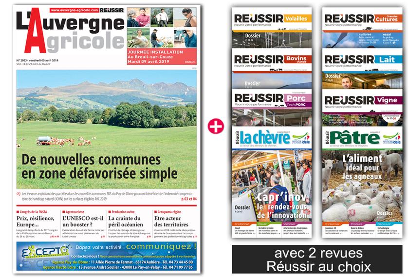 AuvergneAgricole_2revues
