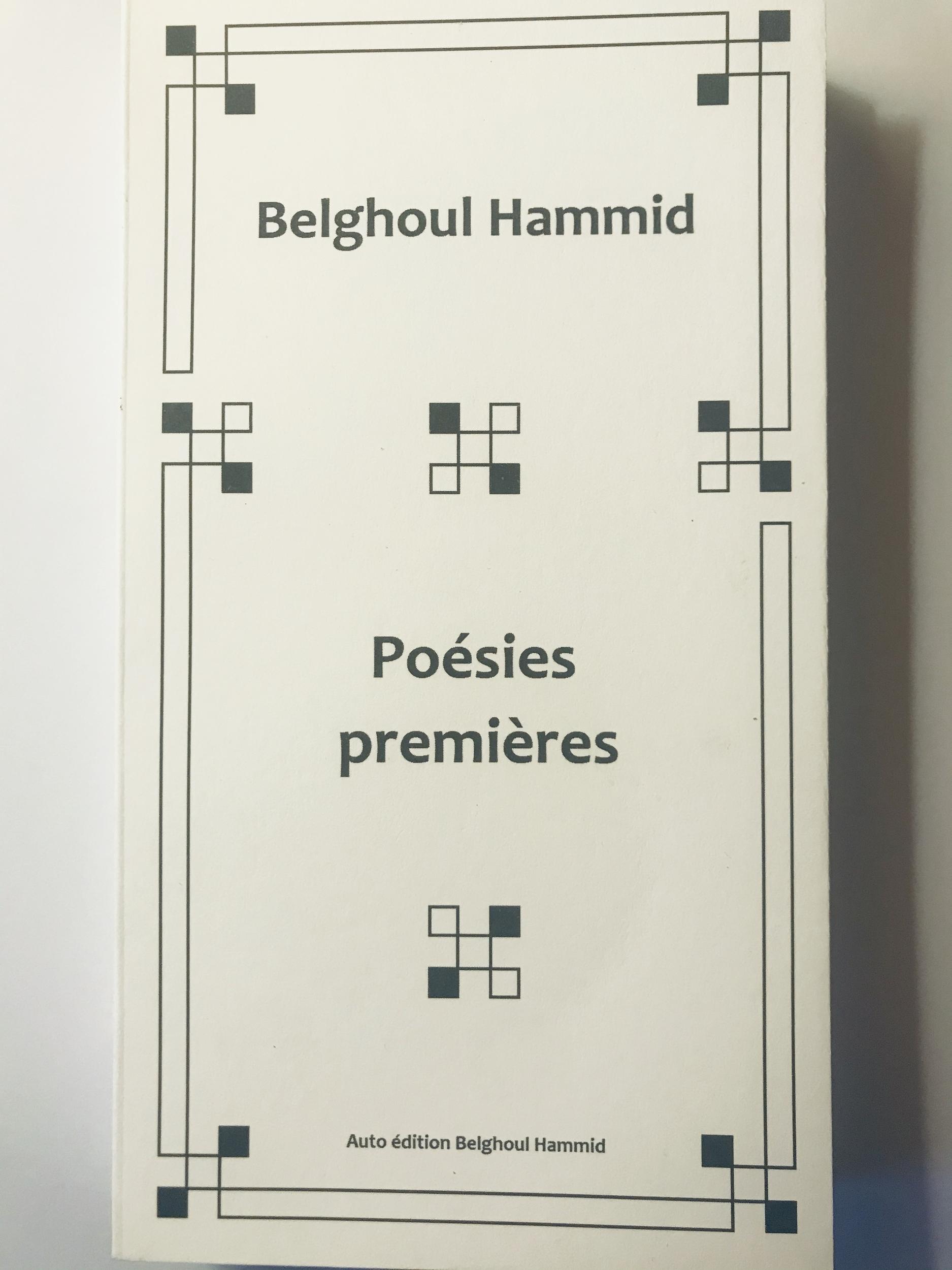 Poésies Premières