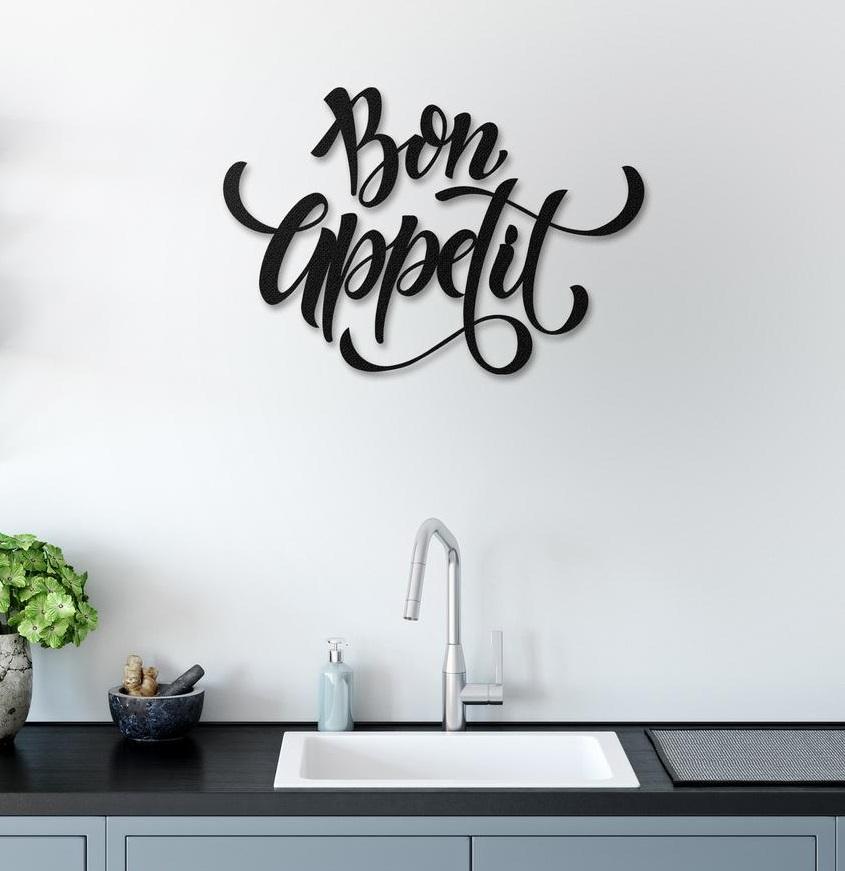 Deco murale Bon appetit