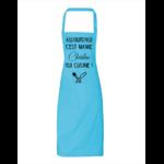 Tablier-mamie-qui-cuisine-bleu