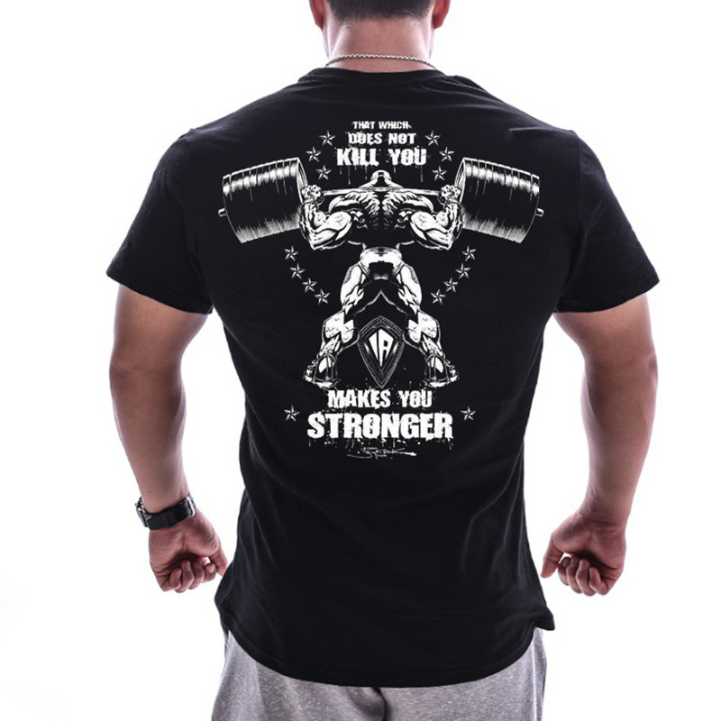 Tee-shirt Makes you stronger