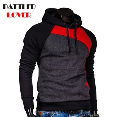 Sweat Battler lover