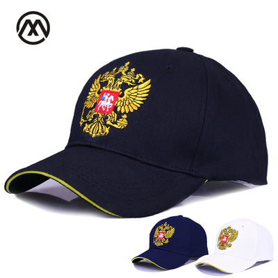 Casquette broderie Snapback