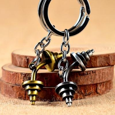 Mini Haltères haltère Porte-clés