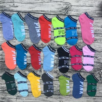 Lots de chaussettes