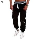 2016-Nouveau-Produit-Hommes-De-Mode-Jogger-v-tements-De-Danse-Baggy-Harem-de-Mous-Pantalons